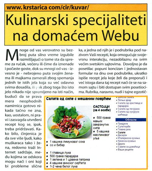 Kulinarski specijaliteti na domaćem Web-u