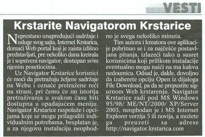 Krstarite Navigatorom Krstarice