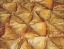 Turska baklava
