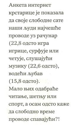 Anketa Internet Krstarice