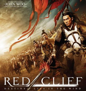 Bitka kod Crvene stene