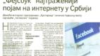 """""""Fejsbuk"""" najtraženiji pojam na internetu u Srbiji"""