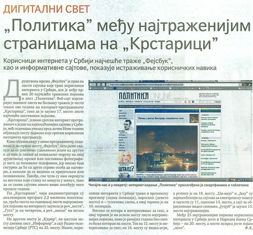 """""""Politika"""" među najtraženijim stranicama na """"Krstarici"""""""