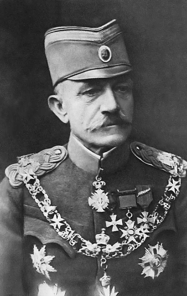 Vojvoda_Živojin_Mišić