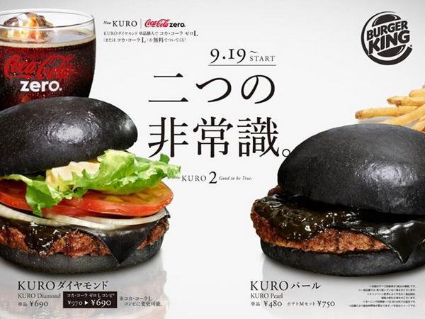 crniburger2