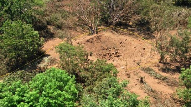 Foto: AP, Nicaraguan Army