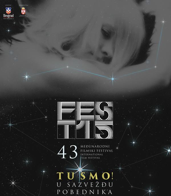 B2_43Fest_plakat