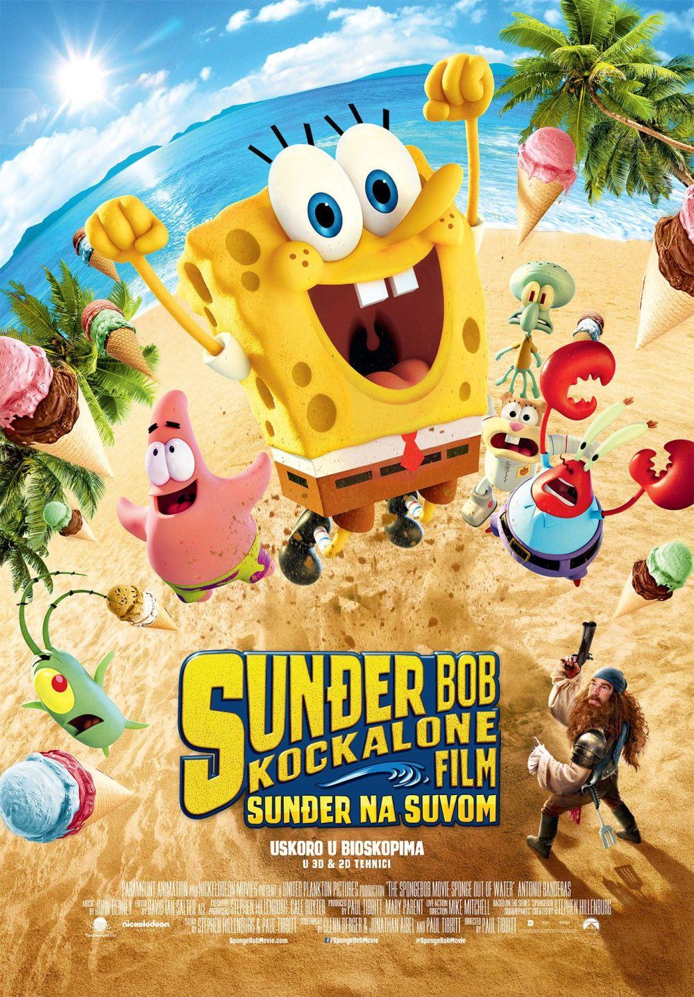 Sun-er_Bob_Kockalone_film