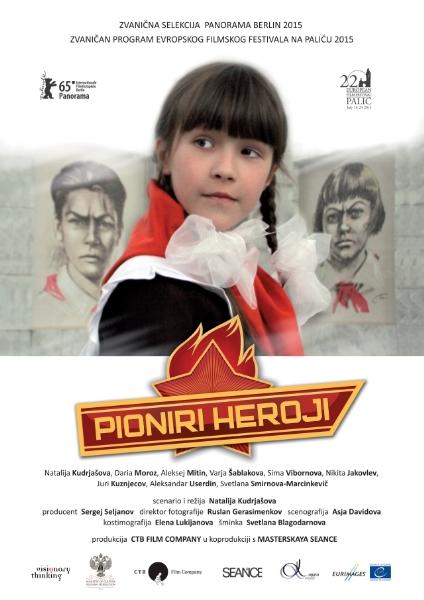 Pioniri heroji