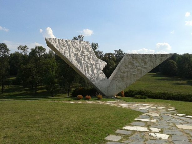 Foto: Wikipedia/Nevena Dugalić