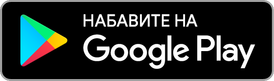 Preuzmite mobilnu aplikaciju Foruma Krstarice za Android sa Google Play