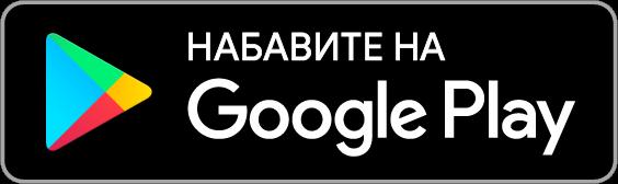 Preuzmite mobilnu aplikaciju Foruma Krstarice za Android sa Google Play