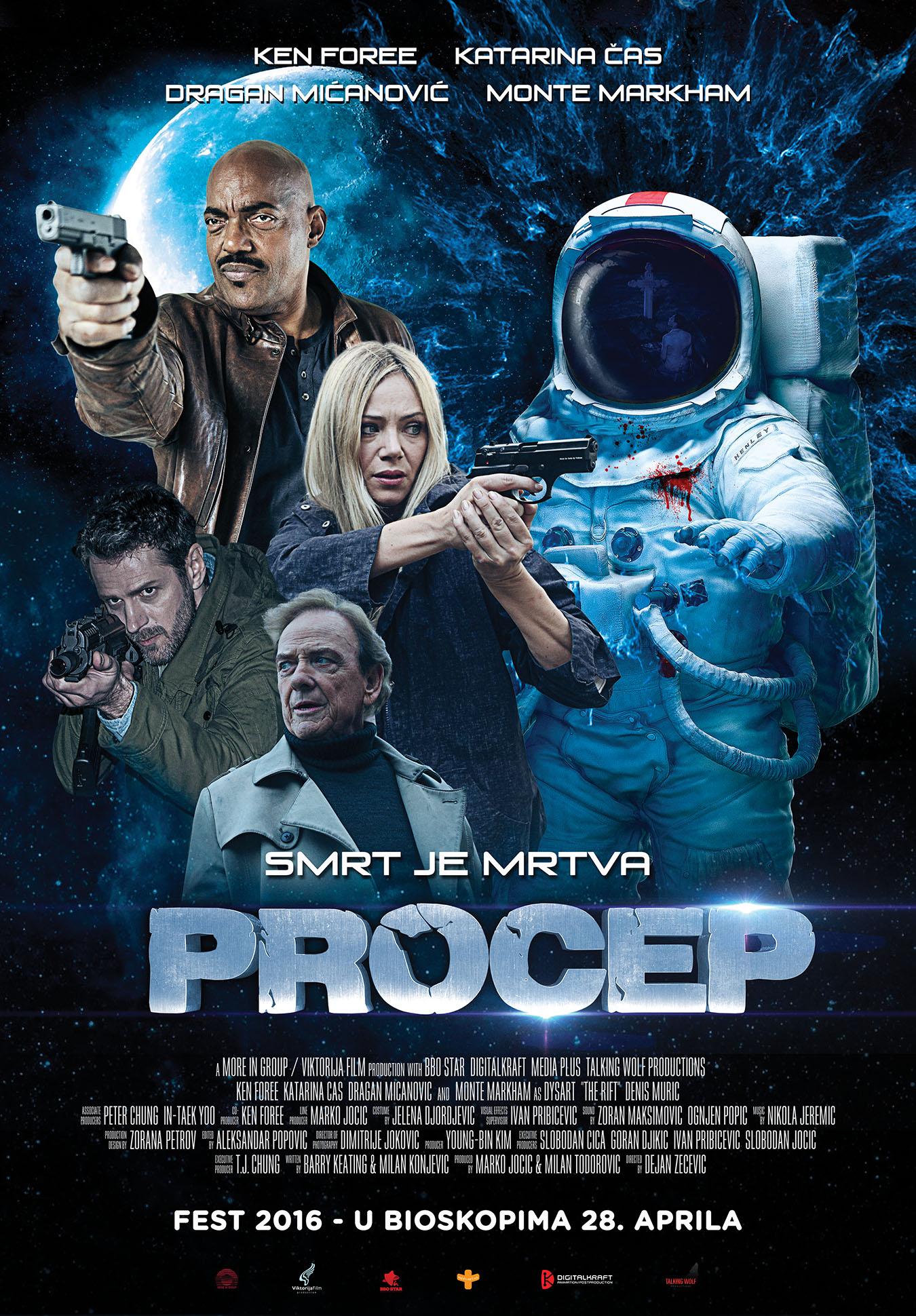 Procep (video)