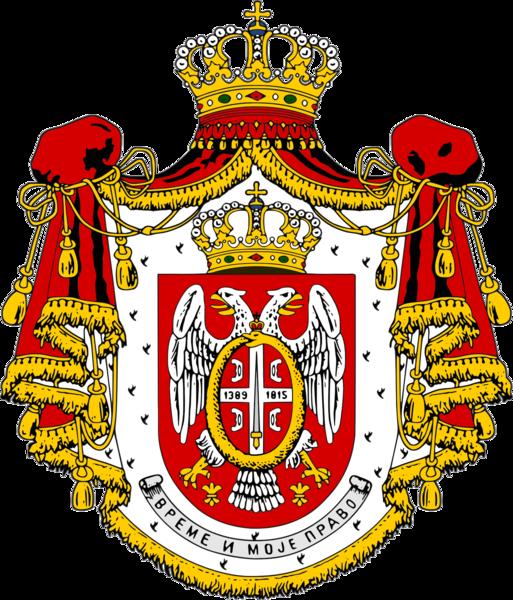 Foto: Wikipedia/WikiNameBaks