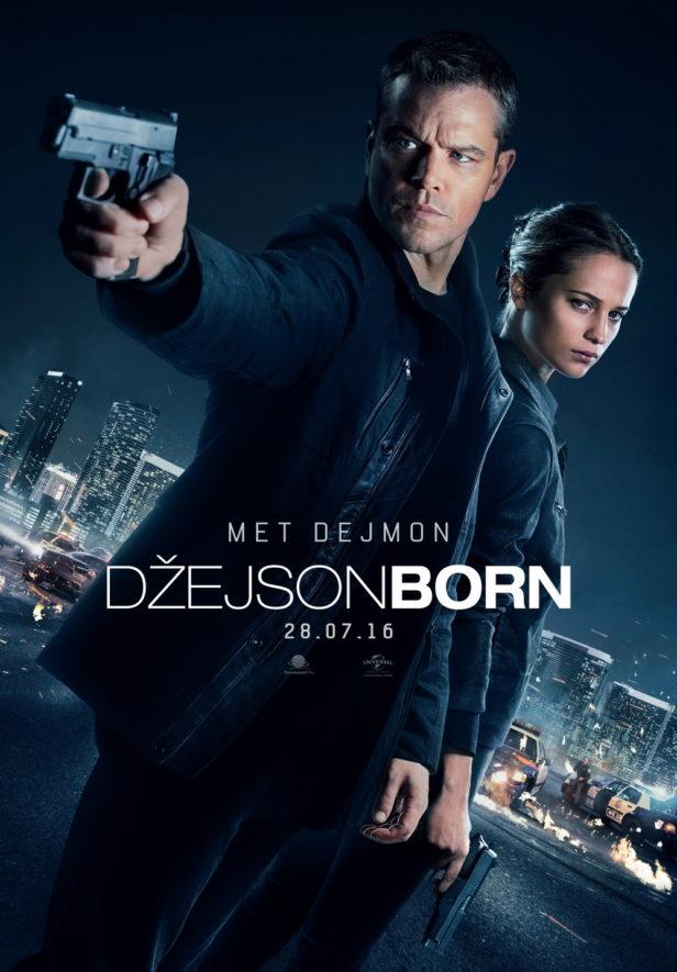 Dzejson Born plakat
