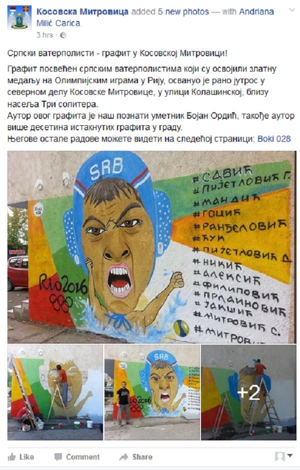 Foto: facebook/KosovskaMitrovica