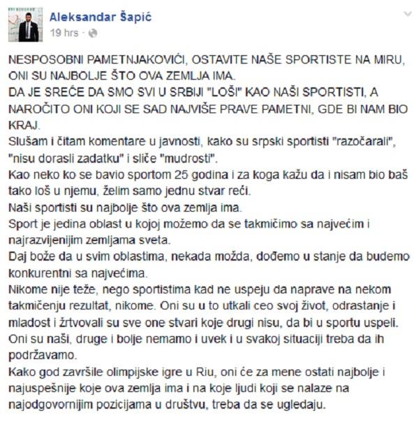 Foto: Facebook/AleksandarŠapić
