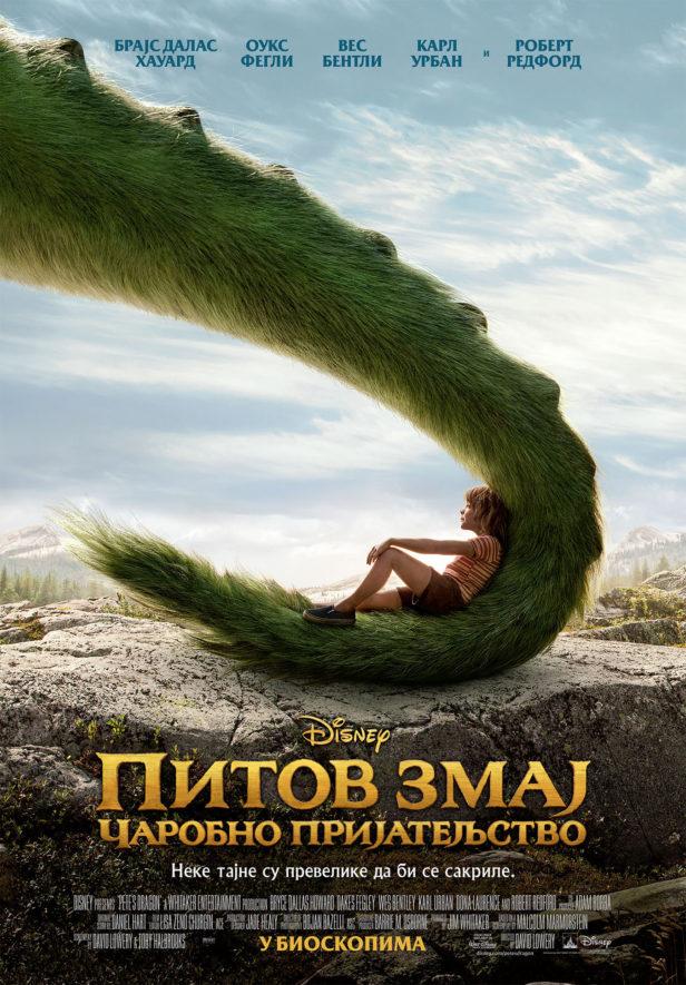 petes-dragon-za-web