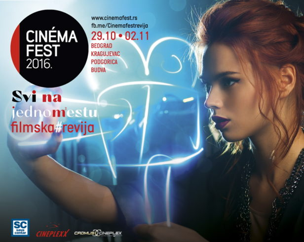 cinemafest