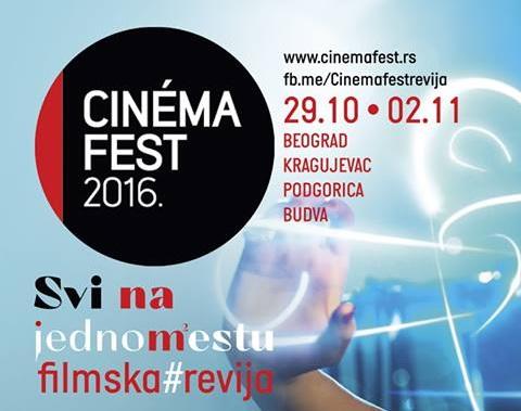 cinemafest1