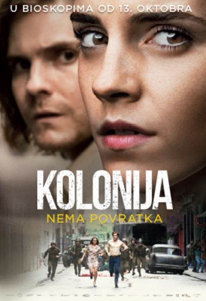Kolonija (video)