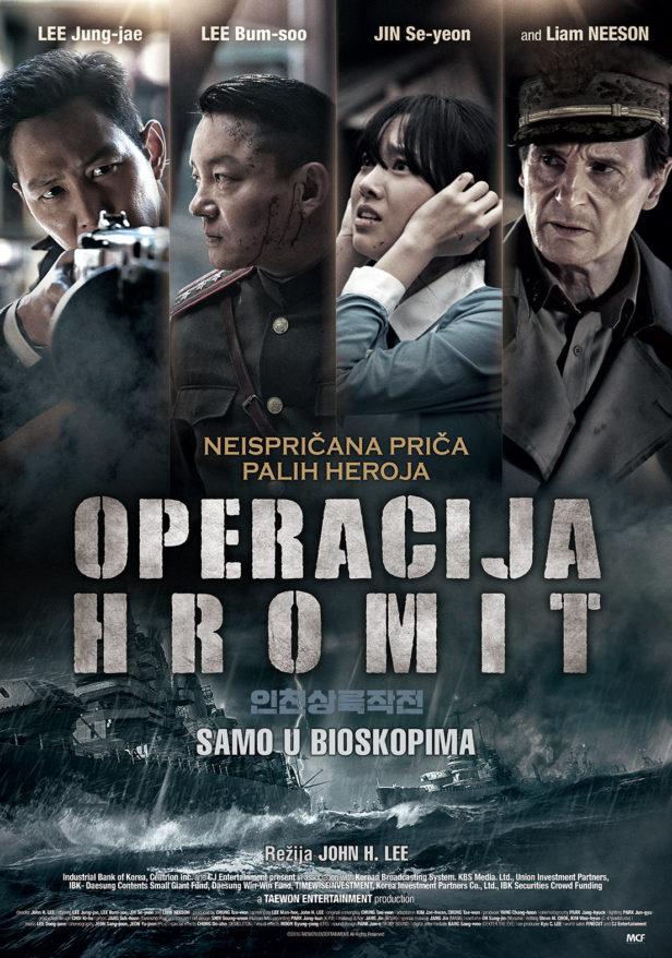 poster_hromit