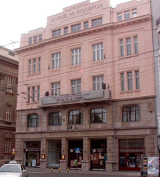Nakon toliko godina: Pijanista Ivo Pogorelić ponovo na Kolarcu