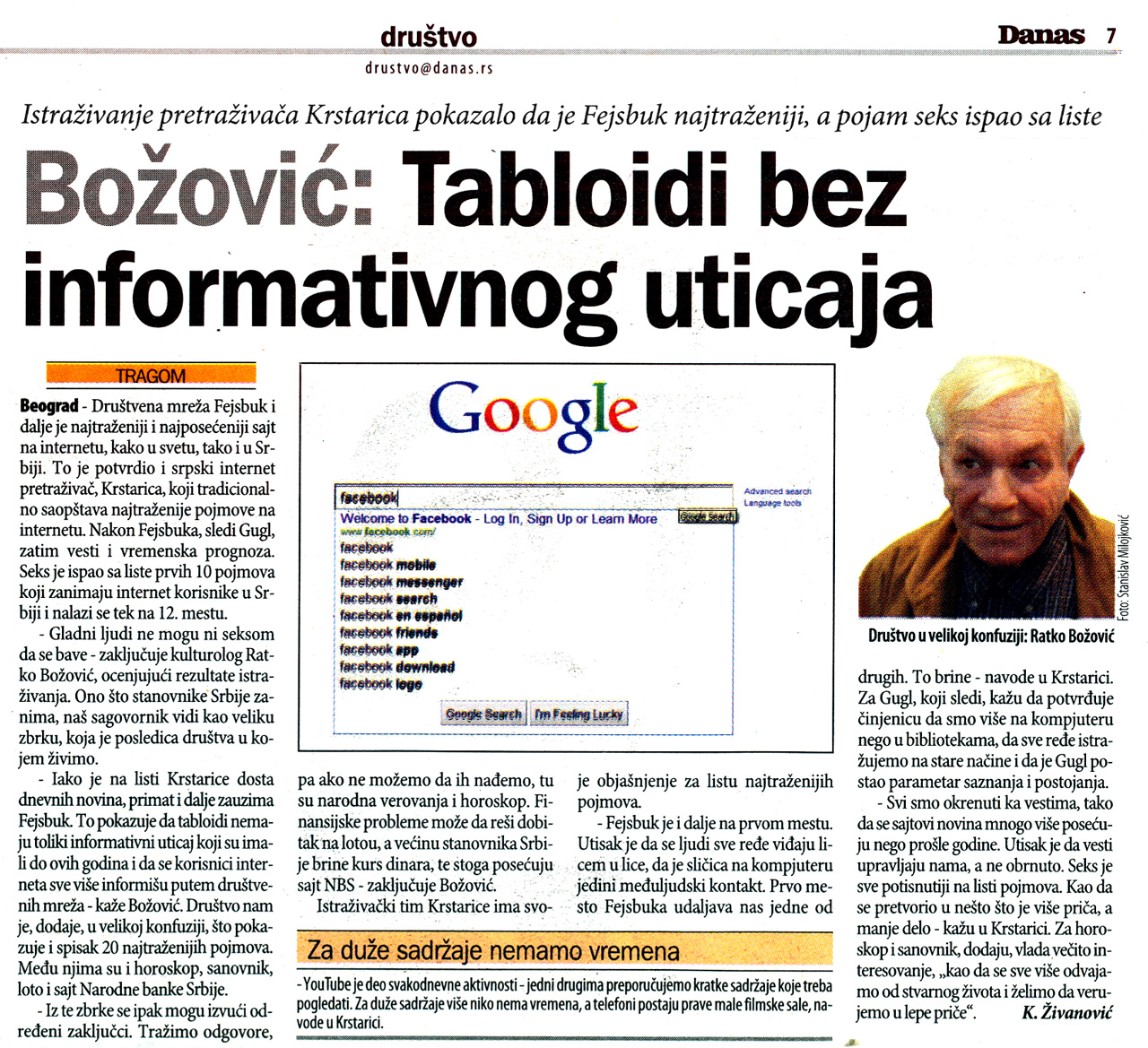 Božović: Tabloidi bez informativnog uticaja