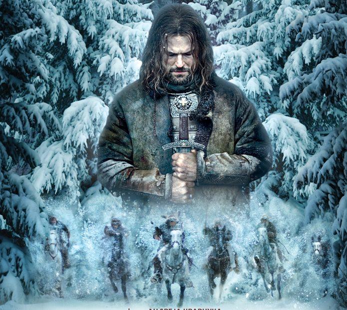 Viking (video)