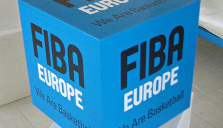 Svetska košarkaška federacija podmetnula Srbiji mapu bez Kosova, javni servis odbija da je emituje