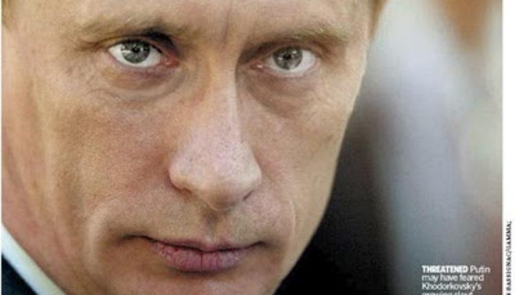 Peskov odbacio navode Hilari Klinton o Putinovoj osveti