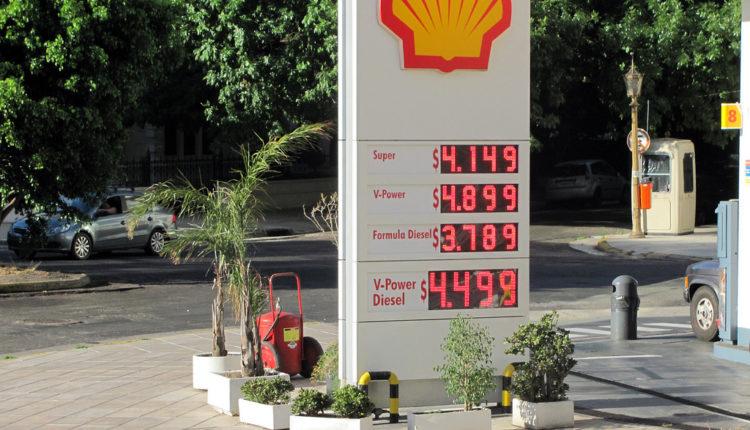 Na pomolu velika kriza u naftnom sektoru: Cene lete u nebo?