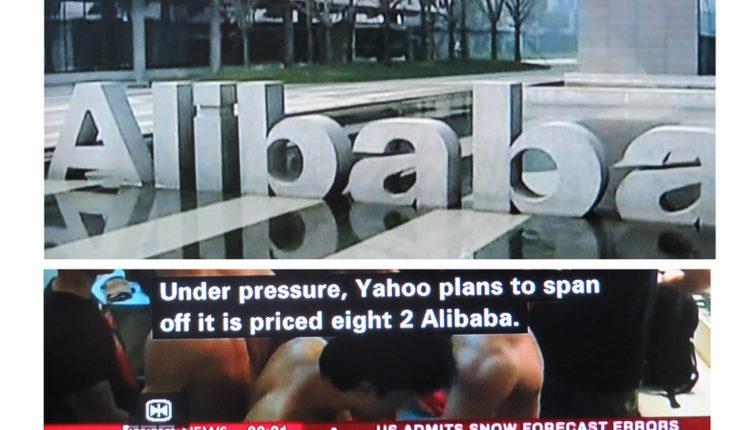 "Vlasnik ""Alibabe"": Kada stane trgovina, počinje rat"