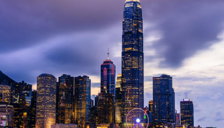 Da li je Hong Kong deo Kine?