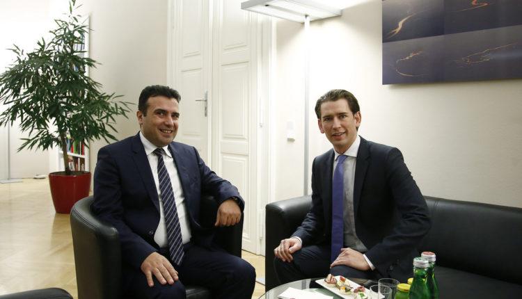 Makedonija dobija novo ime sredinom godine?