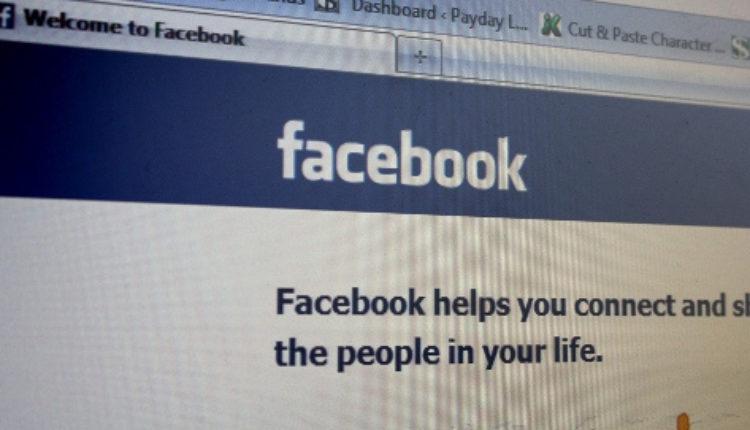 """""""Gugl"""", """"Fejsbuk"""" i IT džinovi misle da imaju pravo na sve"""