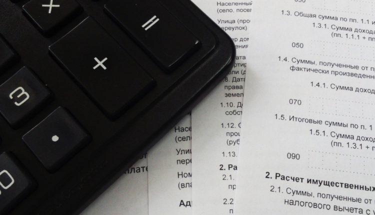 Novi spisak poreskih dužnika – a imena…