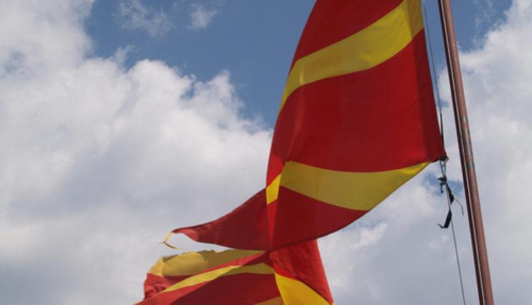 Grci u Skoplje donose pet predloga za novo ime Makedonije