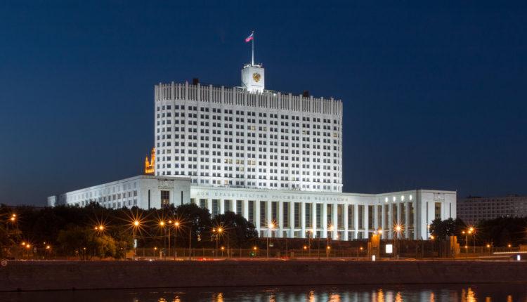Ruska Vlada podnosi ostavku 7. maja