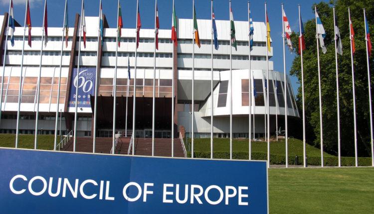 Skandal u srcu Evrope: Mito i skupi pokloni umesto borbe protiv korupcije