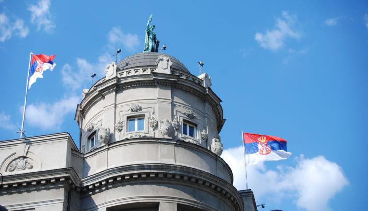 Srbija odbacila protestnu notu Hrvatske<