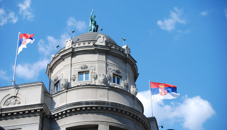 Srbiji podižu rampu najmoćnije sile, ali joj nešto nedostaje