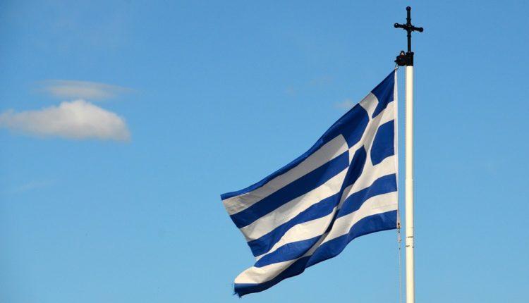 Atina napravila ustupke po pitanju imena Makedonije