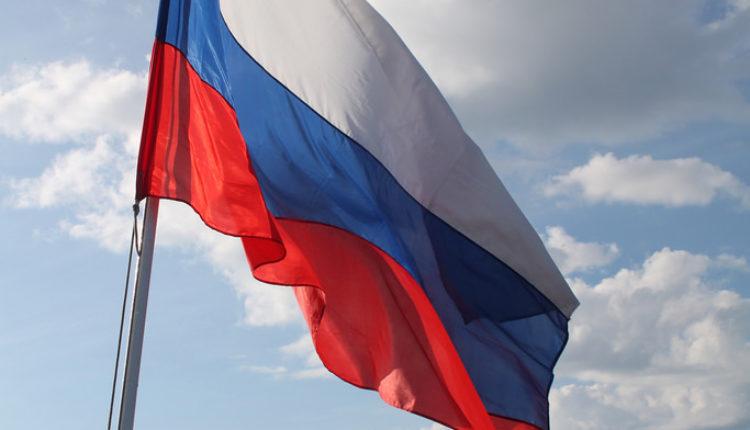 Oštar potez: skidanje ruske zastave sa konzulata u Sijetlu