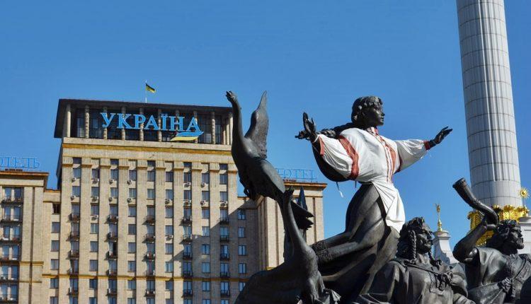 Premijer Ukrajine podneo ostavku