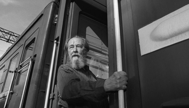 Kako je Solženjicin pre 40 godina prozreo raskol Zapada