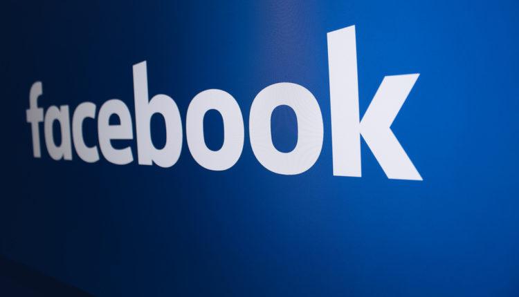 Fejsbuk više neće biti isti: Uvode se najveće promene do sada