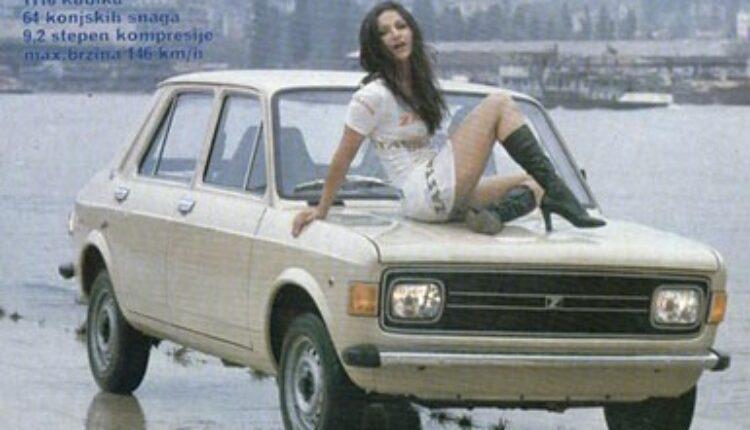 Koliko je u Jugoslaviji moralo da se radi za kupovinu automobila (foto)