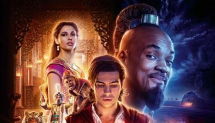 Aladin (video)