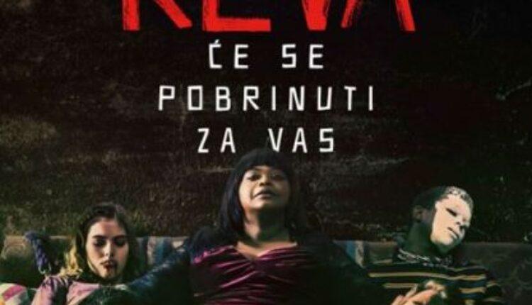 Keva (video)